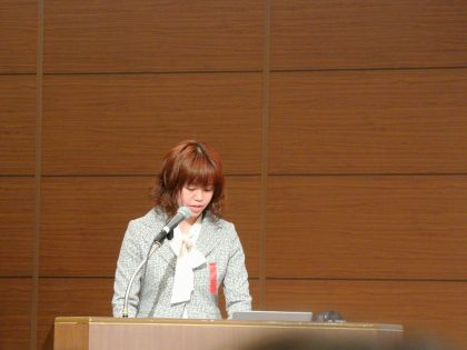 第2回兵庫県介護老人保健施設大会