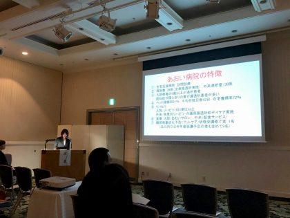 阪神透析看護セミナー参加