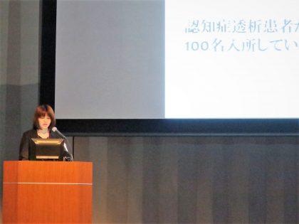 第90回大阪透析研究会参加