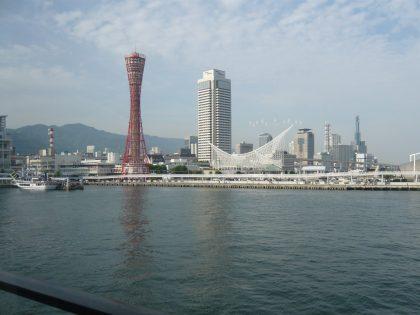 互助会福利厚生企画 神戸船の旅コンチェルト・トワイライトクルーズ