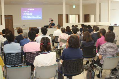 ふるさと透析診療所多職種連携研修会開催
