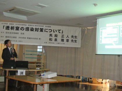 第15回SHYBARA研究会開催