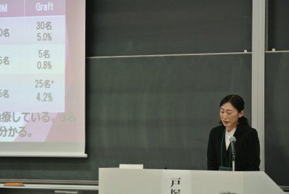 日本プライマリ・ケア連合学会 第32回近畿地方会参加