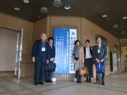 日本医療マネジメント学会参加