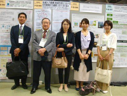 日本プライマリ・ケア連合学会学術大会参加