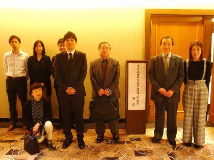 第4回兵庫県介護老人保健施設大会参加