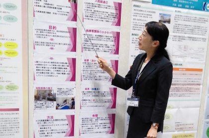 第64回日本透析医学会学術集会・総会参加