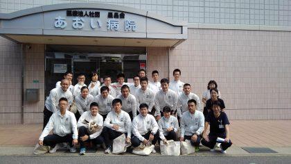 自衛隊阪神病院准看護学生のあおい病院見学実習