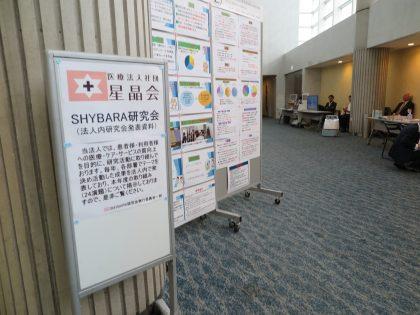 第81回介護予防健康講座開催