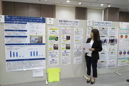 日本プライマリ・ケア連合学会参加