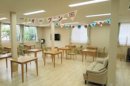 看護小規模多機能型居宅介護 ホーム伊丹ゆうあい開設のお知らせ